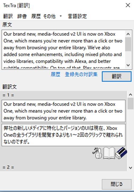 add-textre004