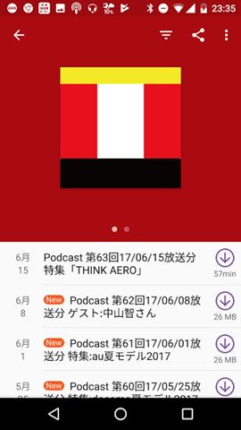 Screenshot_20170624-233516