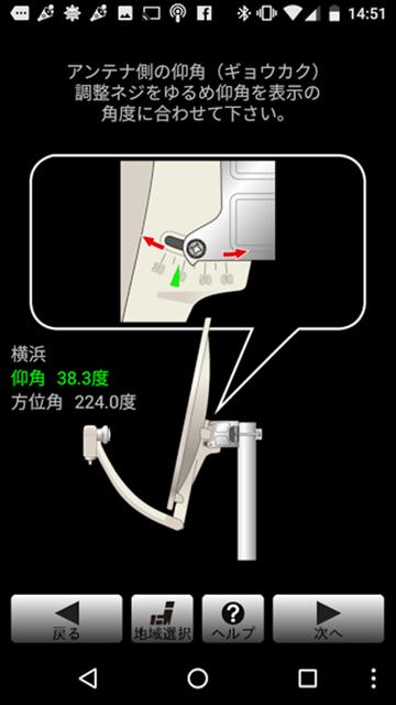 BS-com-004