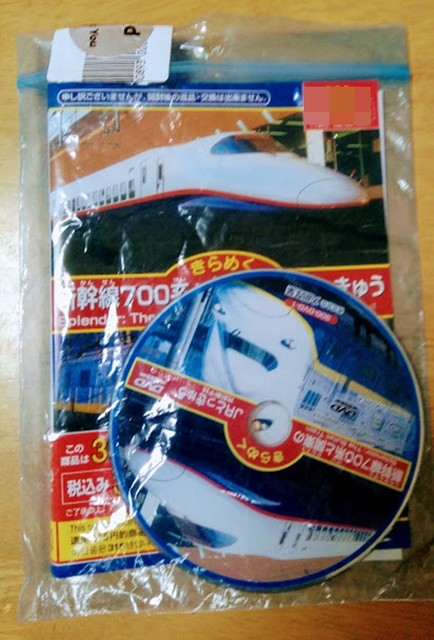 DVD-case001