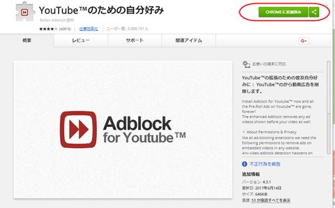 youtube-ad002