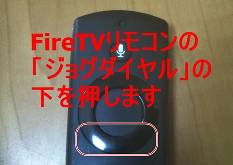 appletv-fire-007