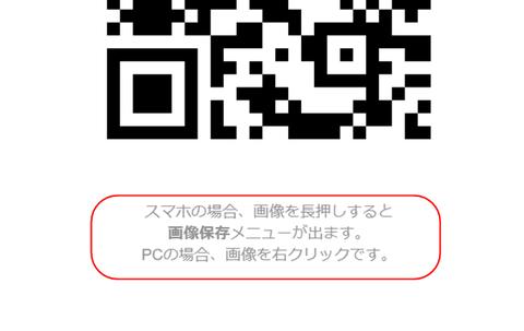 qr-link-005