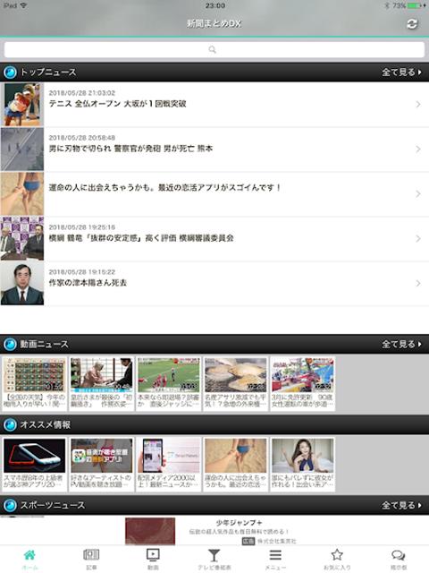 iPad-np-001
