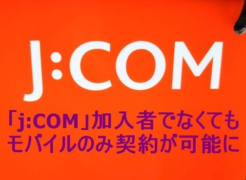 jc-mb