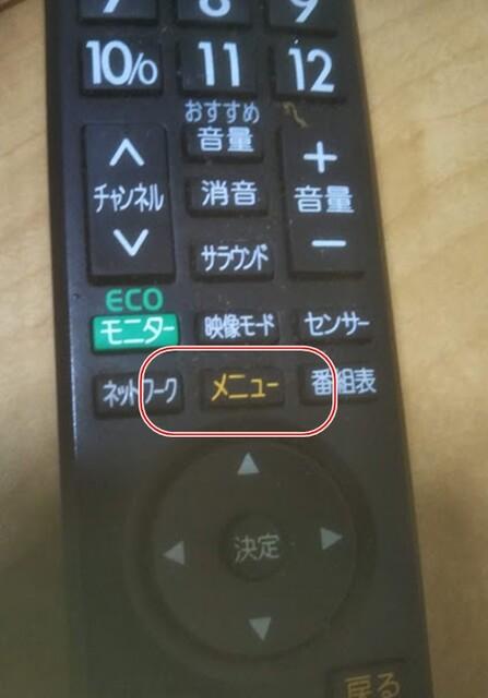 tv-rec-004