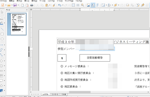 libre-pdf-004