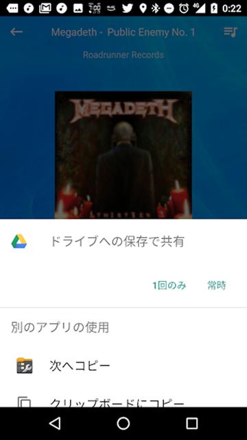 F-music-005