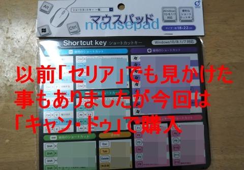 sc-key-001