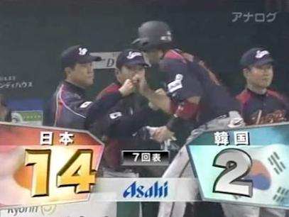2009年WBC韓国(一戦目)のスタメンwwwww