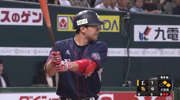 【西武】金子一輝、スタメンを勝ち取る!