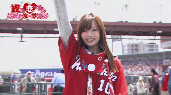 檻牛→オリ姫 広島→カープ女子 東京→ヤクルトレディ