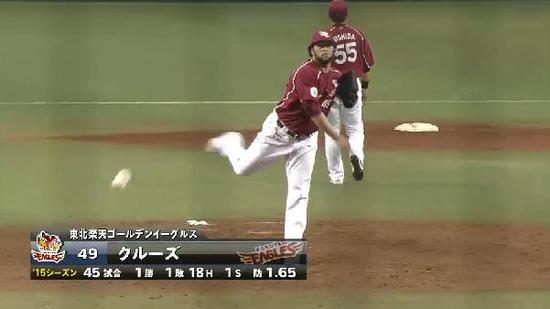 8回裏3中村敬遠青山降板クルーズ (4)