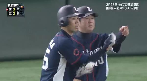 秋山 (3)