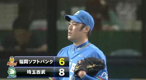 8回表4内川タイムリー2ベース  (2)
