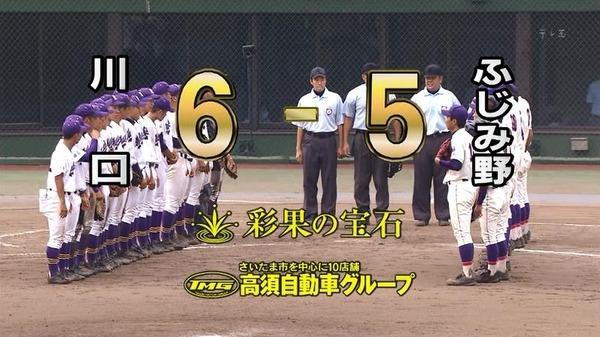 【高校野球】埼玉大会ベスト4出揃う!浦和学院、花咲徳栄など