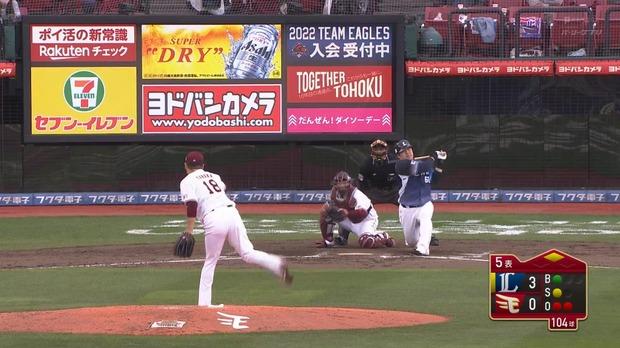 Twitter「野球見ててありがちなことをマンガにしました」→絶賛の嵐