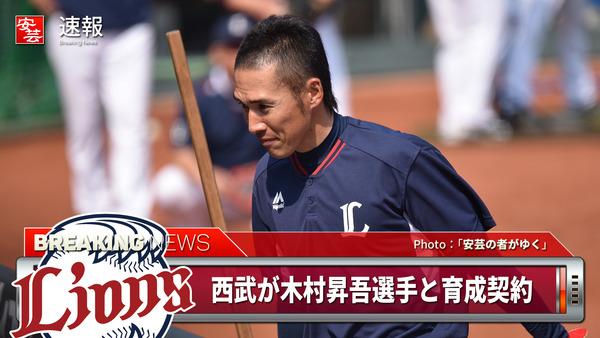 木村昇吾 .071(14-1)4三振 OPS.205
