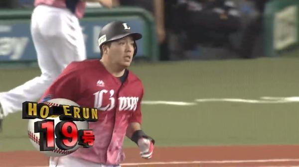 山川穂高 19本塁打←120安打ぐらいやろなぁ