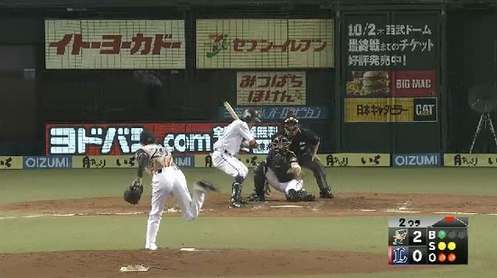 2回裏2秋山斉藤連続三振 (2)