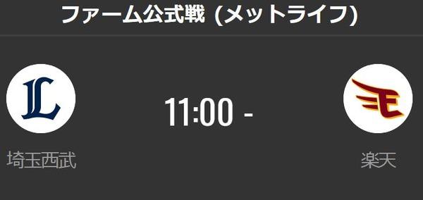 【悲報】昼間のクソ暑いメラドで試合開催