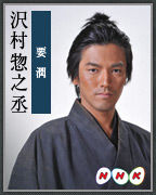 cast_03_08