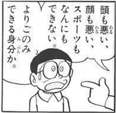 d02d9eebfa6808b189ccc72e93baee9b--copy-manga