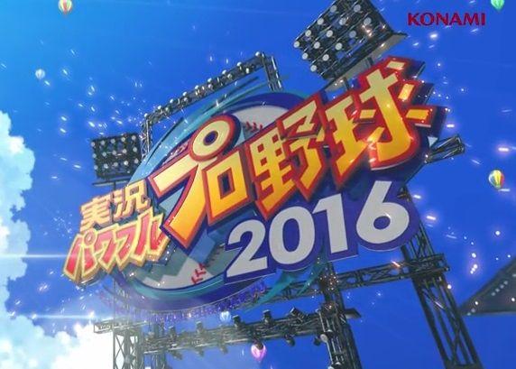 2016logo