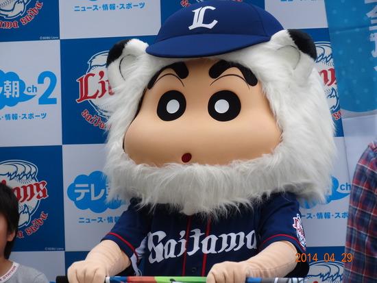 sinchan_20140429