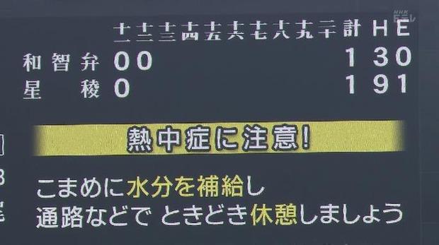 003183