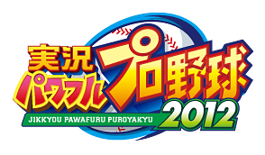 pawapuro_logo_m