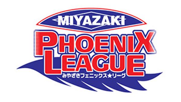 ph_phoenix01
