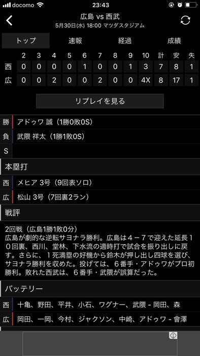 b3b3cae3-s
