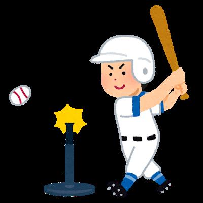 baseball_tee_ball_batting