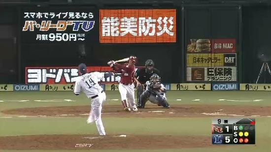 9回表1増田西武4連勝 (3)