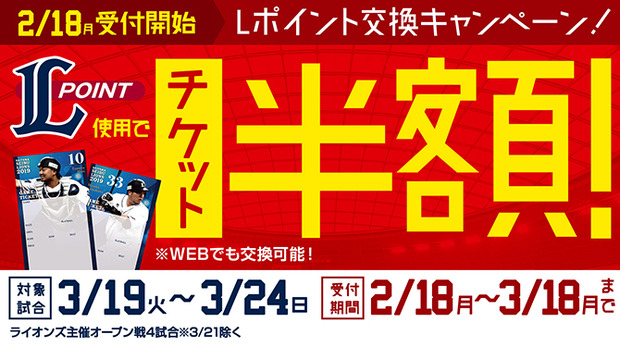 ph_ticket01