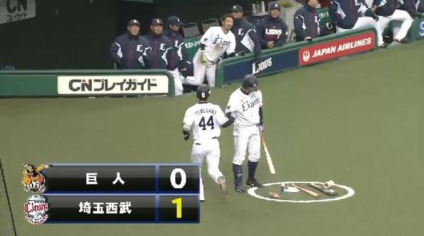 3回裏1外崎甘い球を捕らえソロアーチ (4)