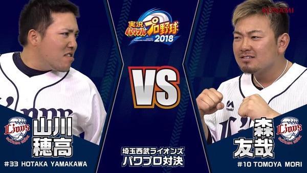 【朗報】人気球団トップ3、阪神西武中日だった