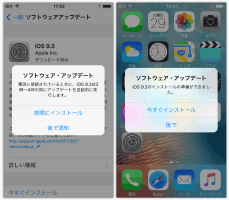 how-to-disable-iphone-ota-updates-1