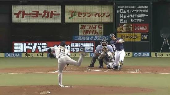 1回裏2浅村ショートゴロエラー (2)