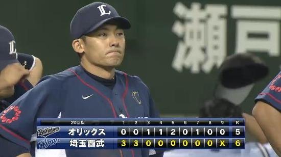試合終了 (3)