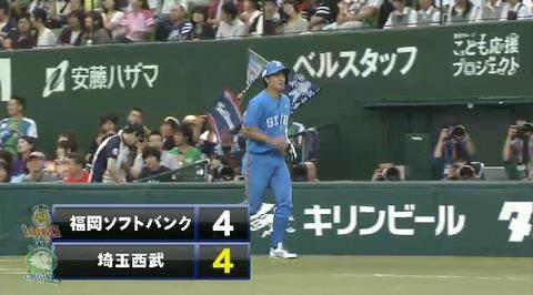 2回裏5渡辺内野ゴロ1点  (1)