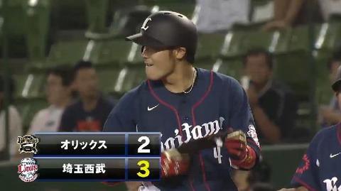 5回裏3鬼崎2点タイムリー (1)