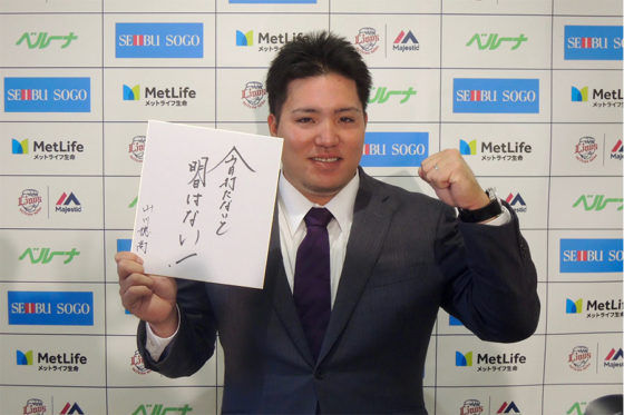 20171212_yamakawa_km-560x373