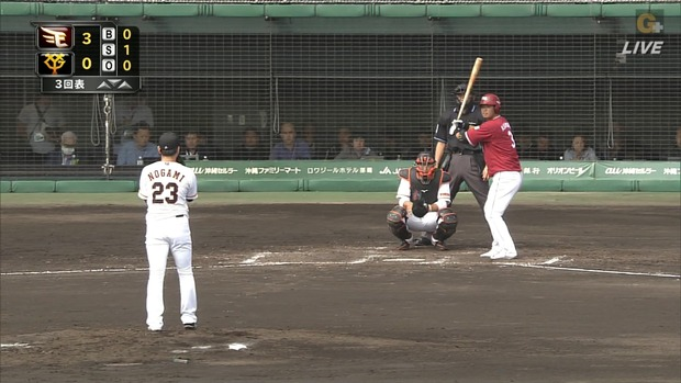 【悲報】投手 野上、捕手 炭谷、打者 浅村