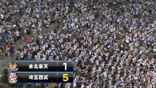 8回裏5浅村満塁弾 (7)