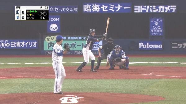 【西武】斉藤の一発で1点差にするも4併殺目