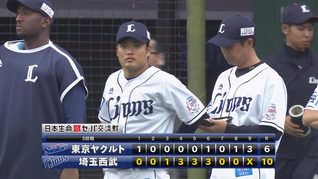 【勝利】西武ファン集合(2019.6.16)