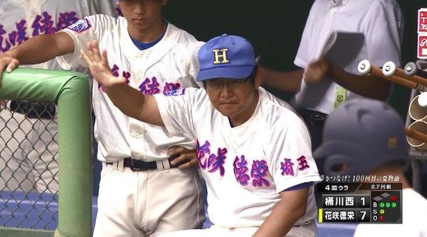 【埼玉】王者花咲徳栄がコールド勝ち!