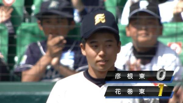 【GIF】彦根東の増居翔太が素晴らしい